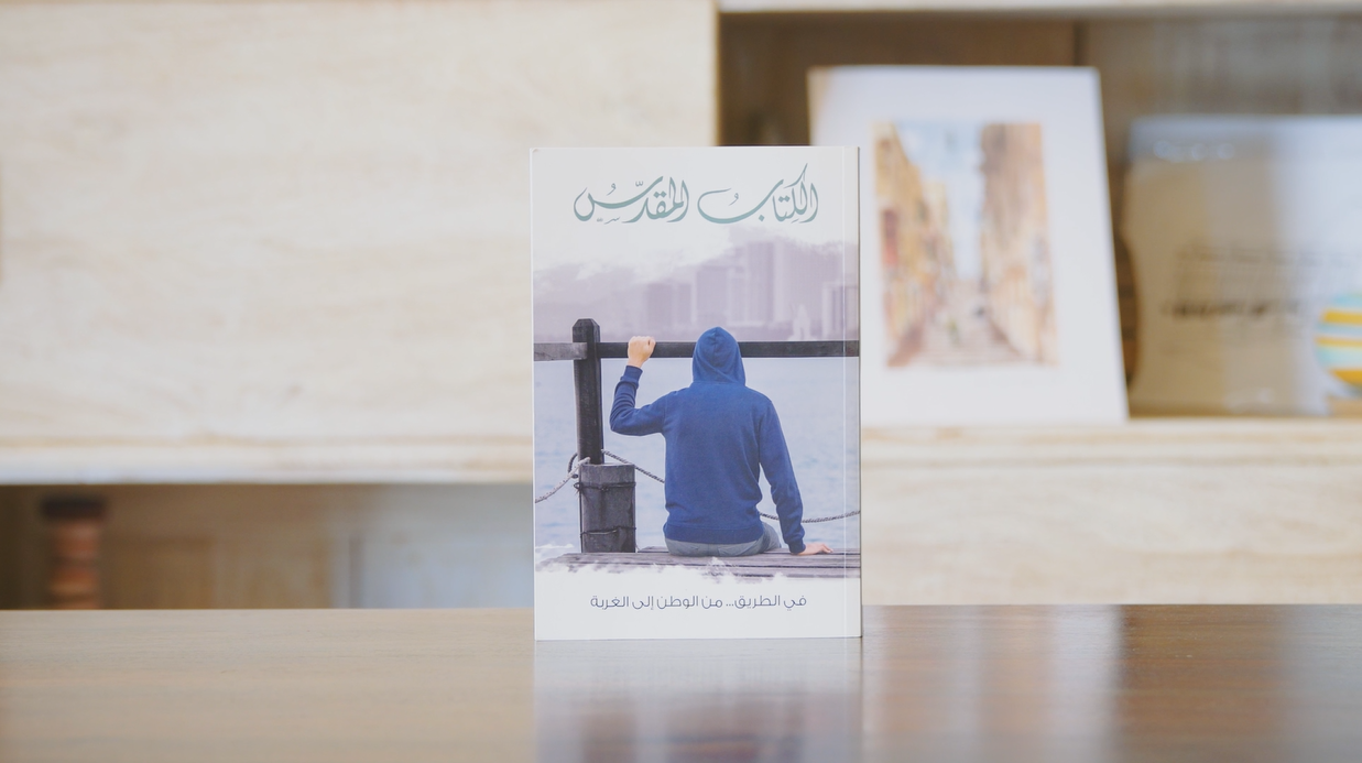 """Arabic Refugee Bible """"On the road…from home to a foreign land"""""""